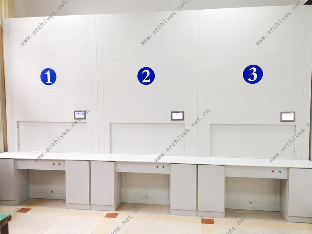 标准化档案室建设