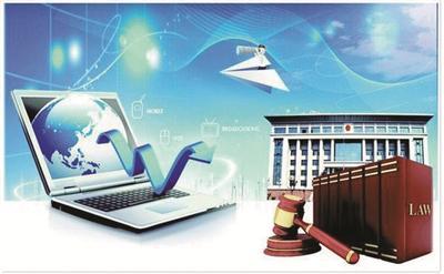 智慧法院整体解决方案